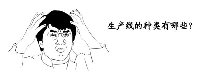 卡通大衣简笔画内容图片展示