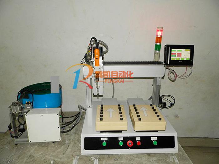 双工位 自动锁螺si机三轴机械手