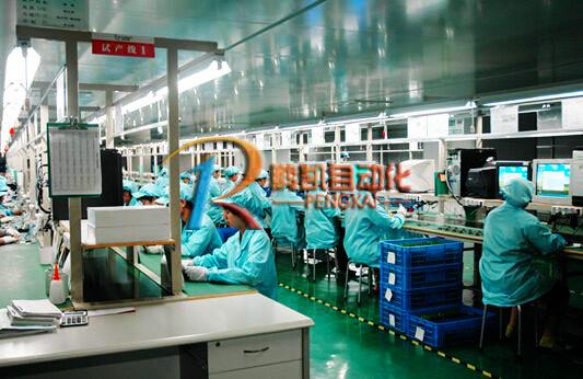 平板电nao组zhuangxian